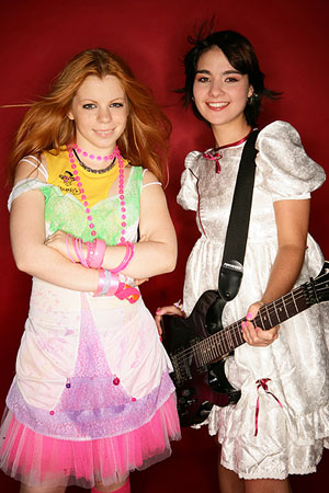 [section logo]
